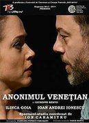 Piese de teatru - Anonimul venetian