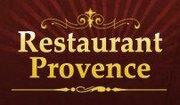 Provence Berceni