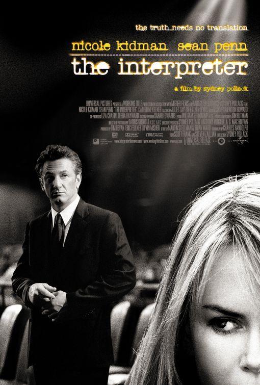 Traducatoarea (The Interpreter) (2005)