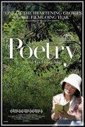 Poezie (Poetry(Shi)) (2010)