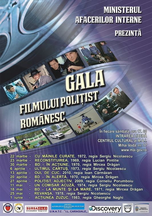 Proiectii - Gala Filmului politist romanesc
