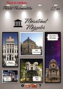 Maratonul Muzeelor