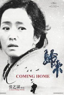 Gui Lai (Coming Home) (2014)