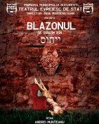 Piese de teatru din Bucuresti - Blazonul