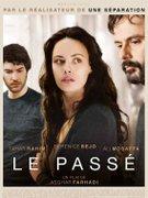 The Past (Le passé) (2013)