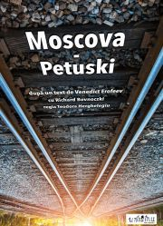 Moscova - Petuski