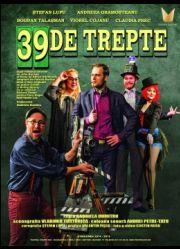 Piese de teatru din Bucuresti - 39 de trepte