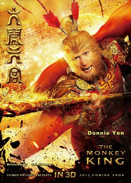 Da Nao Tian Gong (The Monkey King) (2014)