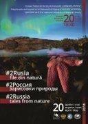 #2Rusia – file din natura