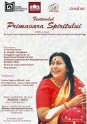 Festivalul Primavara Spiritului – editia a doua, dedicat Zilei Shri Mataji Nirmala Devi