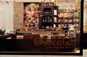 Chocolat - Centrul Vechi
