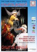 Piese de teatru - Califul Barza
