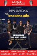 Concerte - Mike Vlahopol & The Crossroads