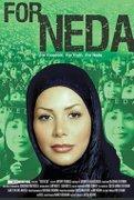 Pentru Neda (For Neda) (2010)