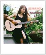 La Vie En Rose - Concert  acoustic Alma Nicole