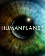 Human Planet (2011)