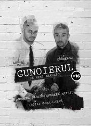 Gunoierul