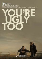 Cinema - You're Ugly Too
