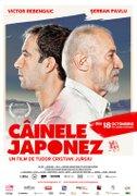 Cainele japonez (2013)