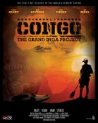 Congo – The Grand Inga Project