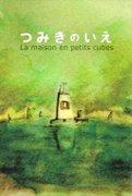 La Maison en Petits Cubes (Tsumiki no ie) (2008)