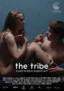 Plemya (The Tribe) (2014)