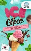 Targuri - Festivalul de Inghetata si Ciocolata - ICE CHOCO 2017