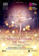 Proiectii din Bucuresti - The Royal Ballet:  Spargatorul de nuci