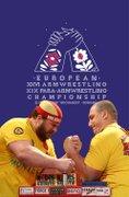 Sportive - Campionatul European de Skandenberg 2016
