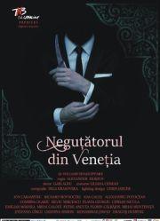 Negutatorul din Venetia