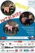 Piese-de-teatru din Romania - Prima intalnire
