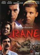 Ranile (Rane (The Wounds)) (1998)