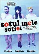 Piese de teatru din Bucuresti - Sotul sotiei mele