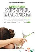 Adevarata poveste a printesei Leia (Wishful Drinking) (2010)
