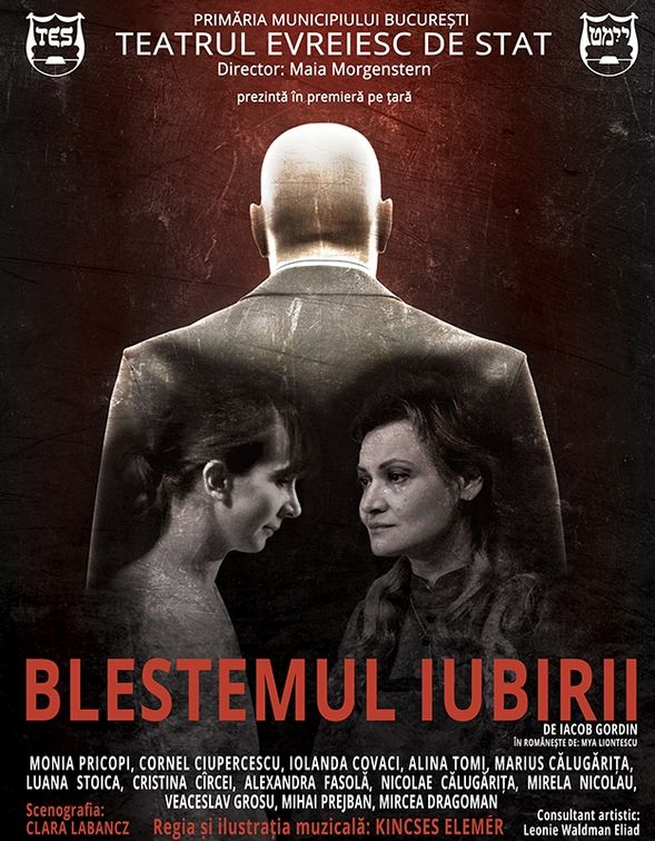 Piese de teatru din Bucuresti - Blestemul iubirii