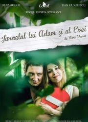 Jurnalul lui Adam si al Evei