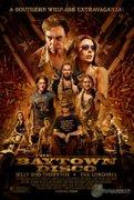 The Baytown Disco (2012)