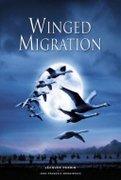 Poporul migrator (Le Peuple migrateur) (2001)