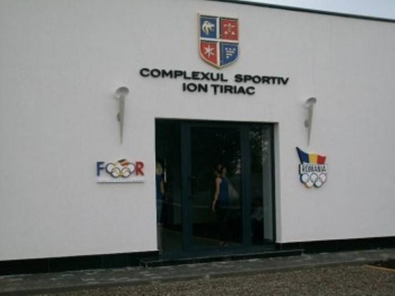 Complexul Sportiv Ion Tiriac