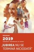 Conferinte din Bucuresti - Congresul regional din 2019 al Martorilor lui Iehova