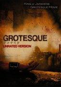 Grotesque (Gurotesuku)
