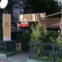 Cronici Restaurante din Bucuresti, Romania - Pub 18 (Big Brother) - locul unde mananci cea mai buna pizza din Regie