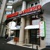 Cronici Terase din Romania - Restaurant: Gallo Nero