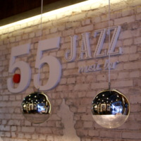 55 Jazz - noul loc boem din Centrul Vechi