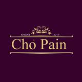 Unde Iesim in Oras? - Cho Pain - new hot spot in Piata Amzei cu produse de patiserie, quiche-uri si cafele