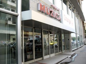 Magazinul Muzica