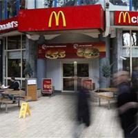 Utile - McDonald's a inchis un restaurant din Bucuresti