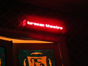 Lorgean Theatre