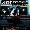 Concursuri - Castiga un abonament la Artmania Festival [inchis]
