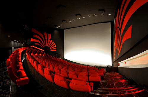 Interior IMAX